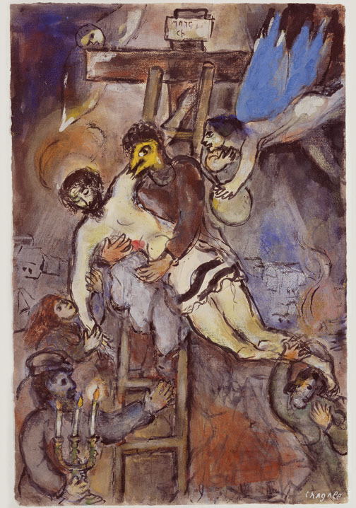 Marc Chagall, Descent from the Cross, 1941, ink and gouache on paper