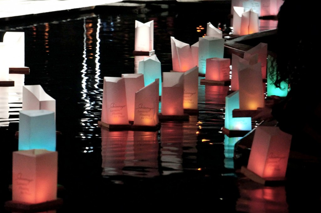 Shinnyo Lantern Floating for Peace