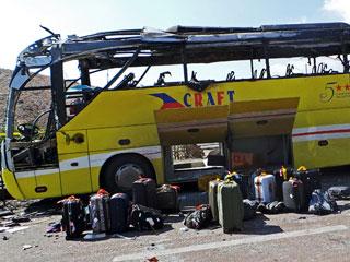 bus320