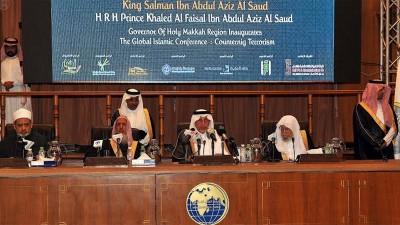 saudi-arabia-counterterrorism-800