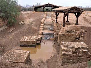 b47d51fe833e09 Jesus  Baptism Site in Jordan Named to UNESCO World Heritage List ...
