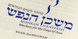 feat-jewish-prayer-book-2-800
