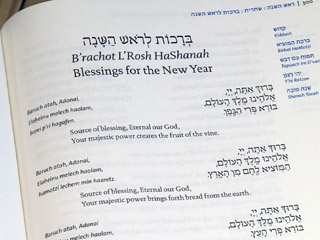 post01-jewish-prayer-book