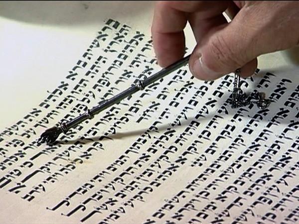 09-Torah